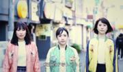 横須賀市、スカジャンPV公開 市女性職員ユニット「Yokosukaガールズ」話題に