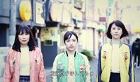 スカジャンを着た市女性職員「Yokosukaガールズ」がPVデビュー(YouTubeより)