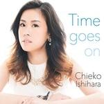 横須賀出身シンガー・石原千恵子さん、1stアルバム「Time goes on」が好評