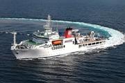 海洋研究の最先端、JAMSTEC横須賀本部が一般公開