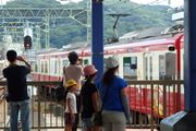 京急電鉄、東京大学と共同研究 三浦半島の魅力最大化目指す