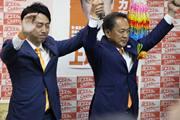 タレント・雄輔さんの父、上地克明さんが横須賀市長 小泉進次郎さん応援