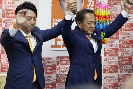横須賀市長に当選した上地克明さん(写真右)、小泉進次郎衆院議員が応援