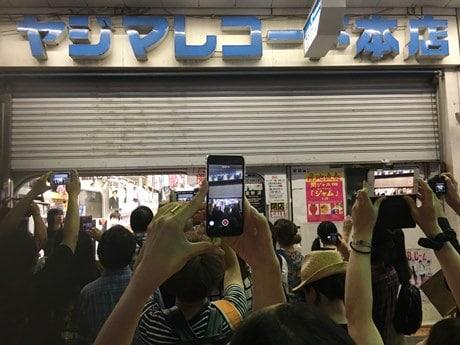大勢の音楽ファンが集まり、「ヤジマレコード本店」の閉店を惜しんだ