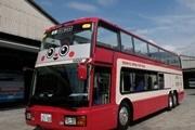 京急、2階建てオープントップバス運行 三浦半島観光をPR