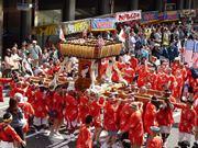 横須賀、秋の風物詩「みこしパレード」 米海軍基地開放も