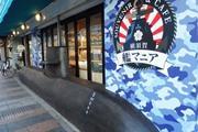横須賀・ドブ板通りに「艦マニア横須賀」 潜水艦オブジェが話題に