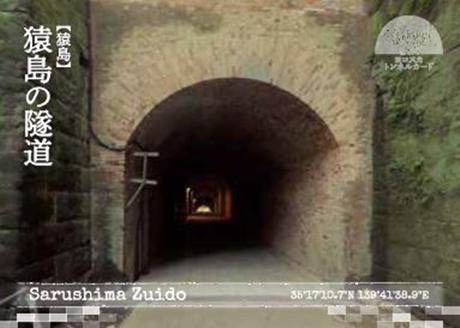 横須賀の名物トンネルを厳選した「トンネルカード」