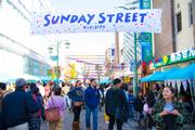 横須賀中央で「サンデーストリート」 地元クリエイターらが企画・演出