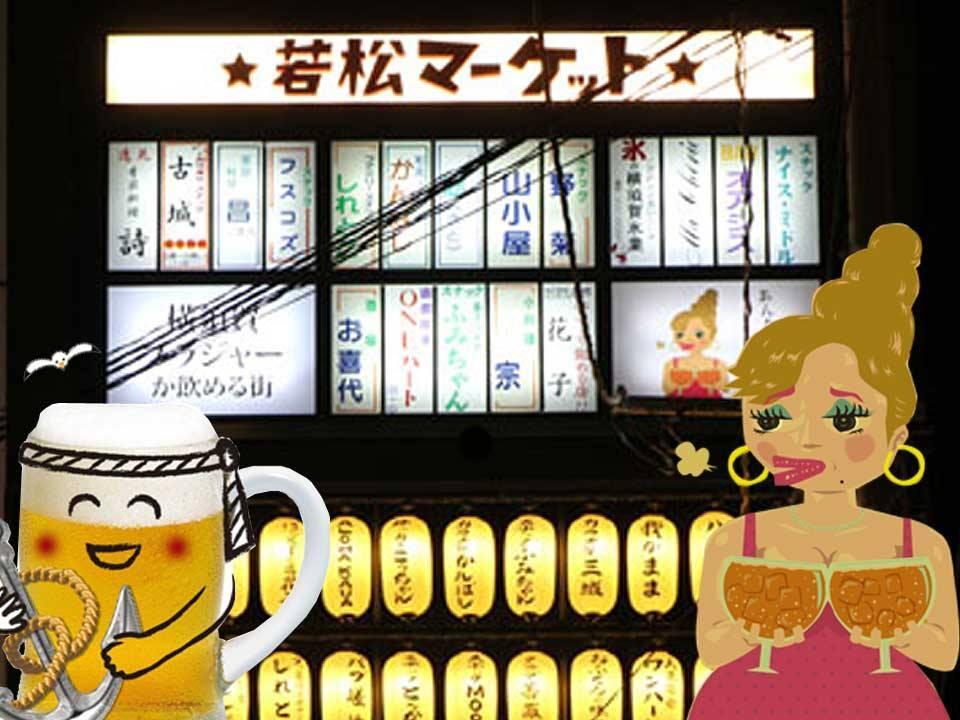 横須賀ちょい呑みフェスのビジュアル