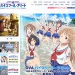 近畿日本ツーリスト、横須賀でアニメ「はいふり」とコラボ 宿泊プラン販売