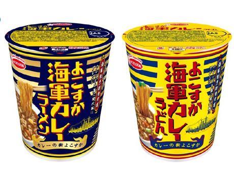 海軍をイメージしたレトロなパッケージの新カップ麺
