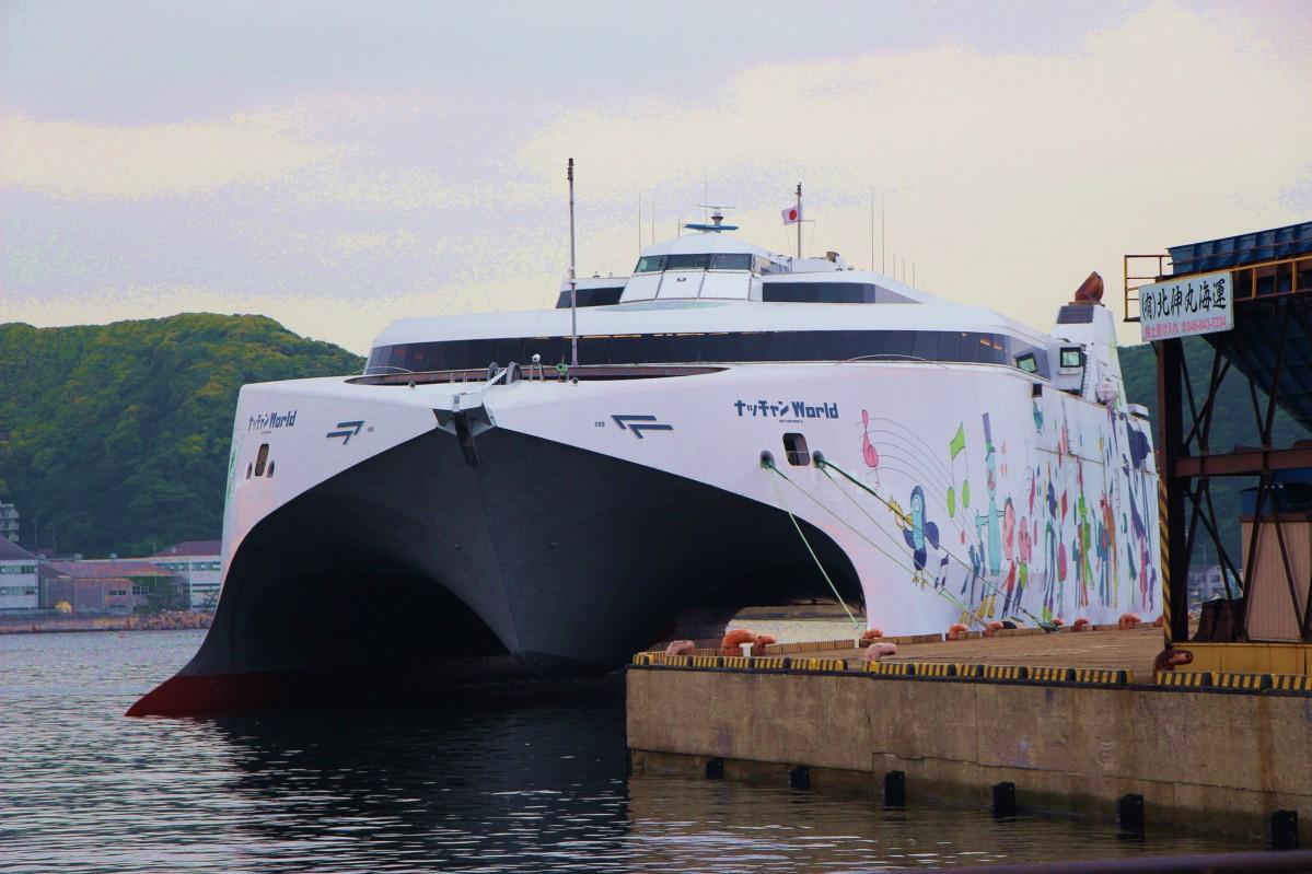 久里浜港に寄港した双胴型高速船「ナッチャンWorld」