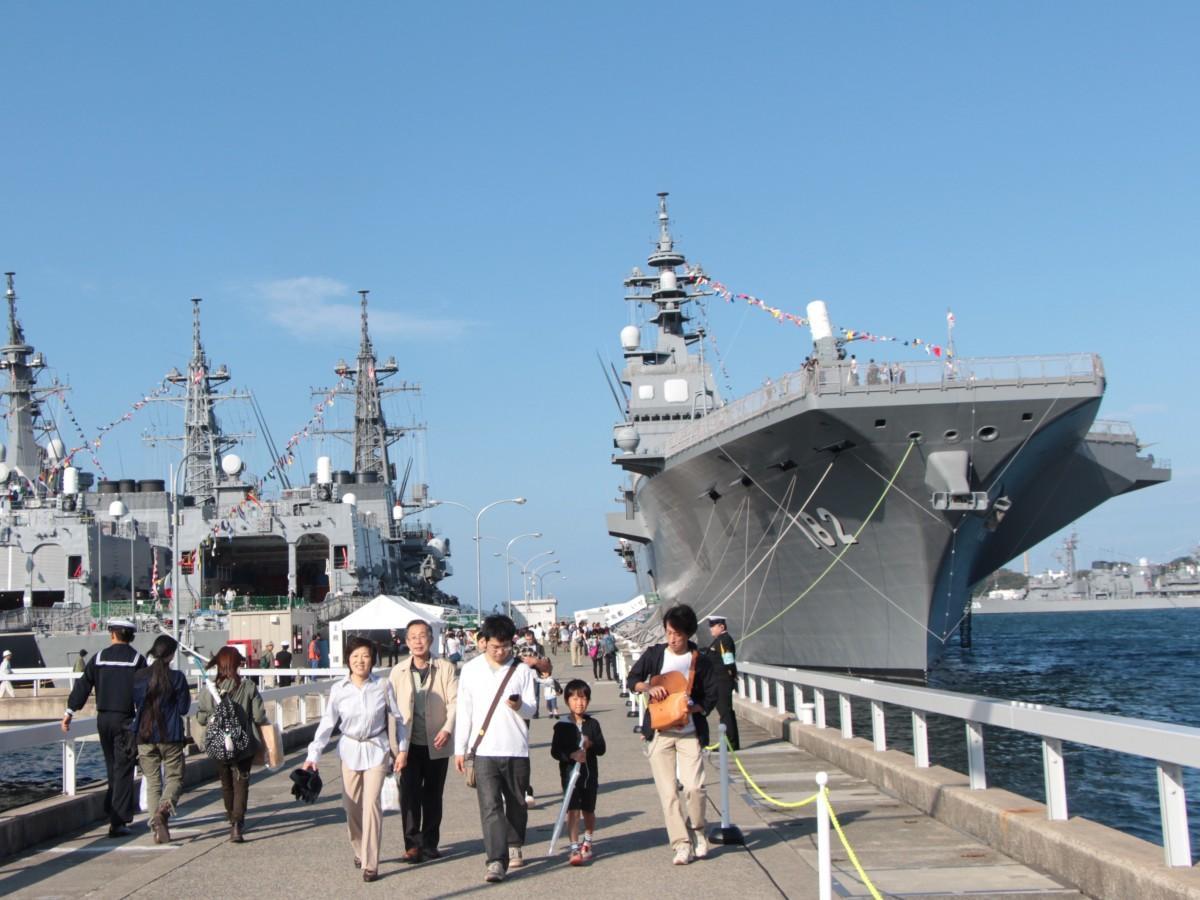 海上自衛隊横須賀地方総監部も一般開放される
