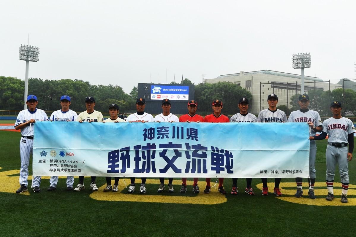 横須賀スタジアムで行われる「神奈川野球交流戦2018」