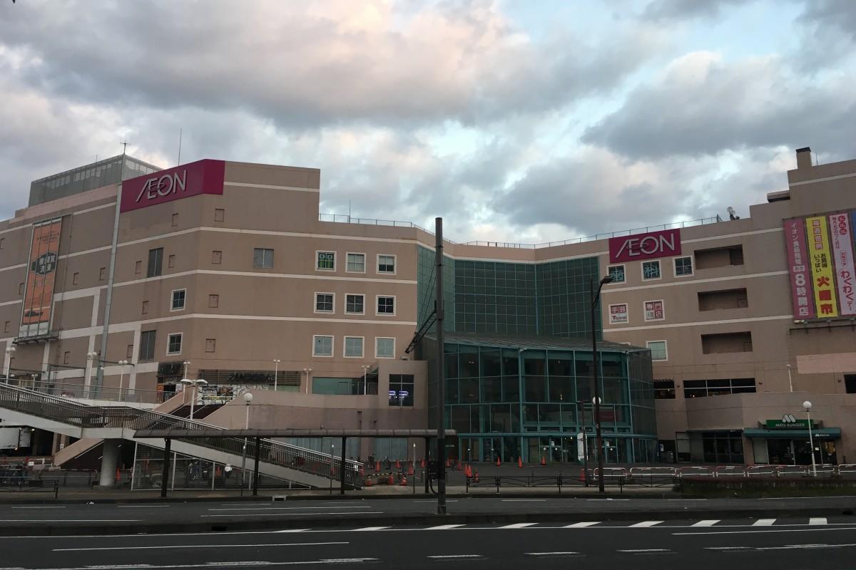 3月末に閉館、全館改装工事が始まるショッパーズプラザ横須賀