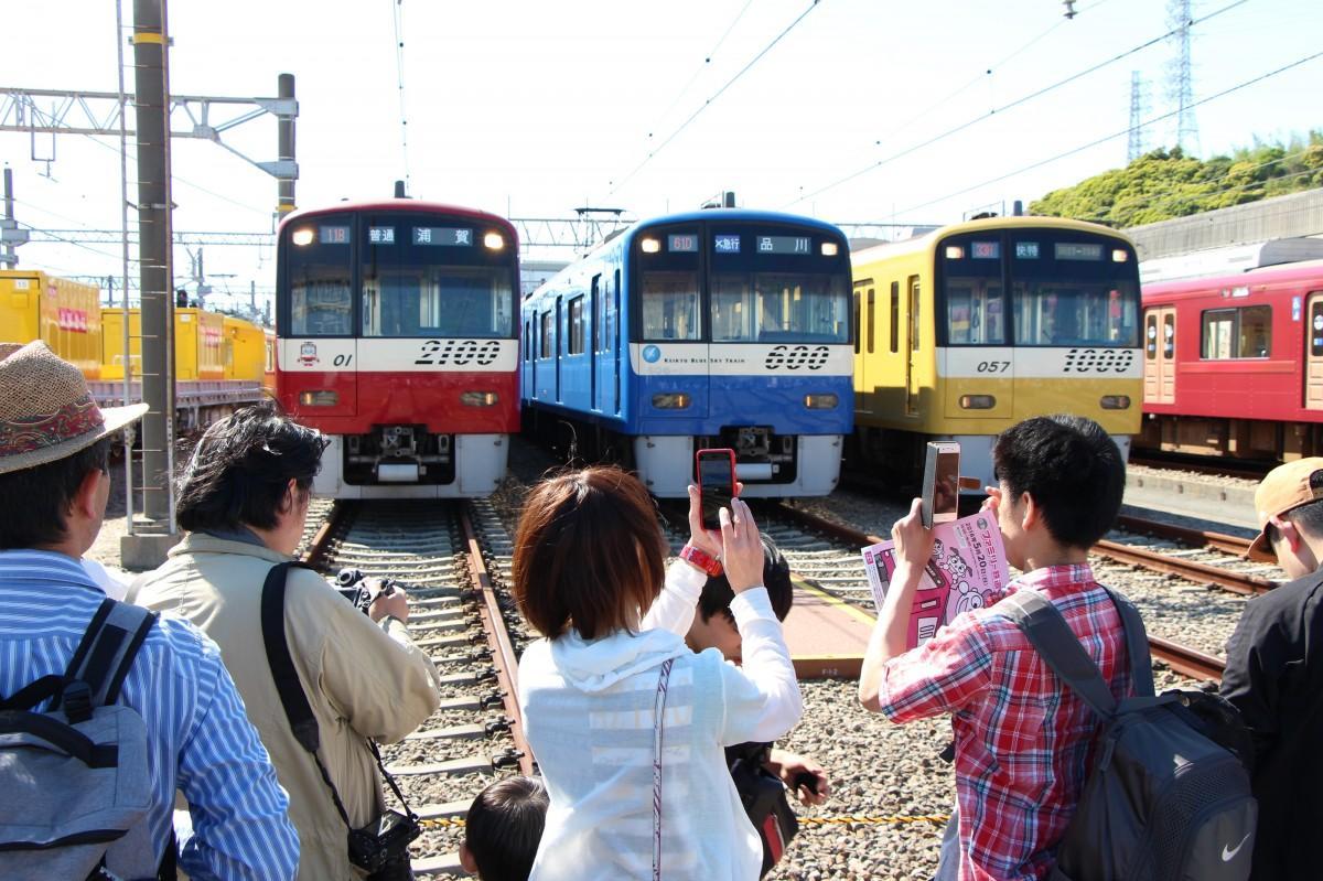 久里浜の車両工場を一般公開する「京急ファミリー鉄道フェスタ」
