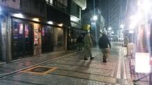 横須賀・ドブ板通りが閑古鳥 在日米海軍、コロナ対策で「行動制限」