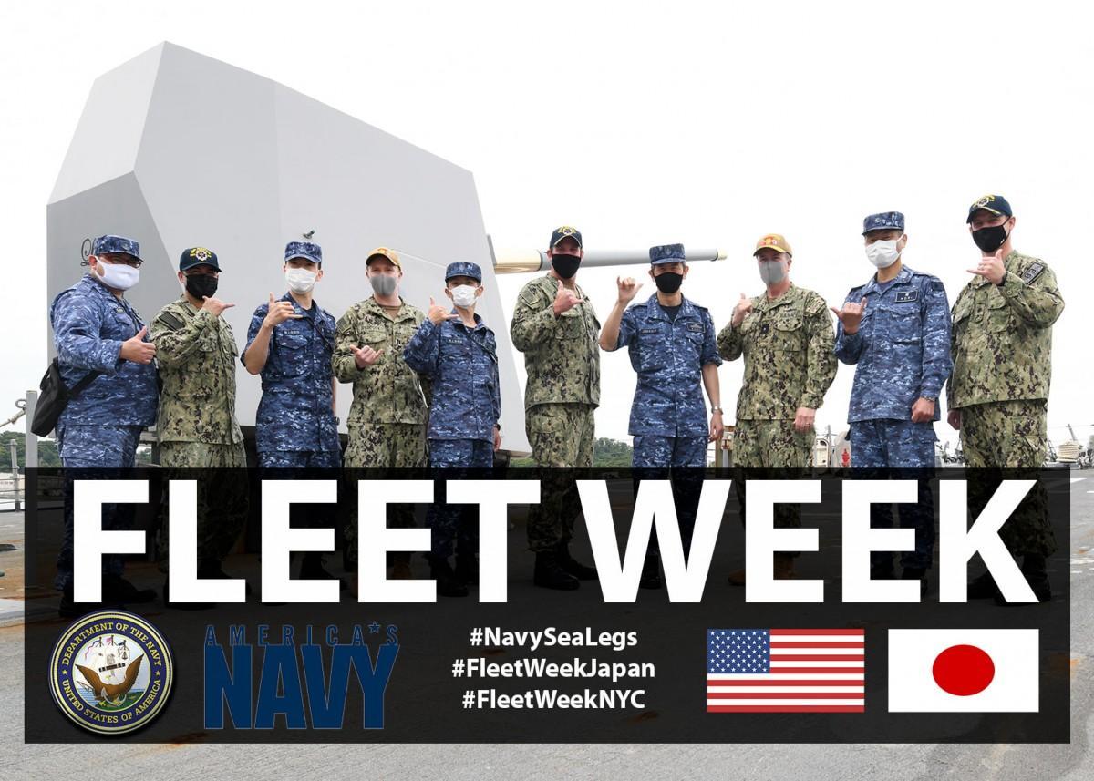 日米合同で行う「FLEET WEEK」のビジュアル(米海軍提供)