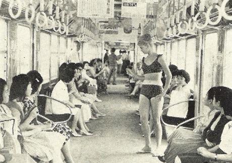 1962年、京急「青い海岸号」(当...