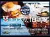 京急電鉄、「よこすか満喫きっぷ」発売 横須賀の魅力発信