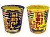 エースコックが新カップ麺、「よこすか海軍カレーラーメン」販売開始