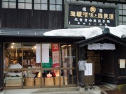 横手の「イデハ茶屋」 雪祭り開催に合わせご当地ブランド商品PR