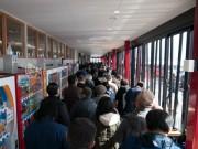 秋田「道の駅うご」に期間限定ラーメン店 ミシュランの味求め大行列