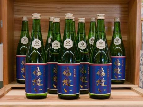 道の駅うご・端縫いの郷で発売した雪室貯蔵酒「端縫い」