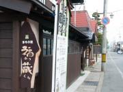 横手・増田で大衆芸能「増田蔵寄席」 地元の若手経営者たちが初企画