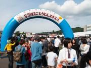 秋田・湯沢でご当地「うどんエキスポ」 2日間で8万人集める
