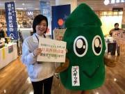 秋田県のご当地キャラ「スギッチ」が引退 横手で「ふれあい会」