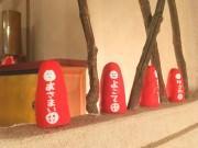 横手で「AKIBI plus YOKOTE」展 「地域醸造家」テーマに
