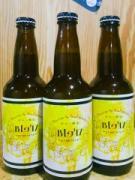 秋田の「羽後麦酒」が秋田県立大学生とコラボ新商品