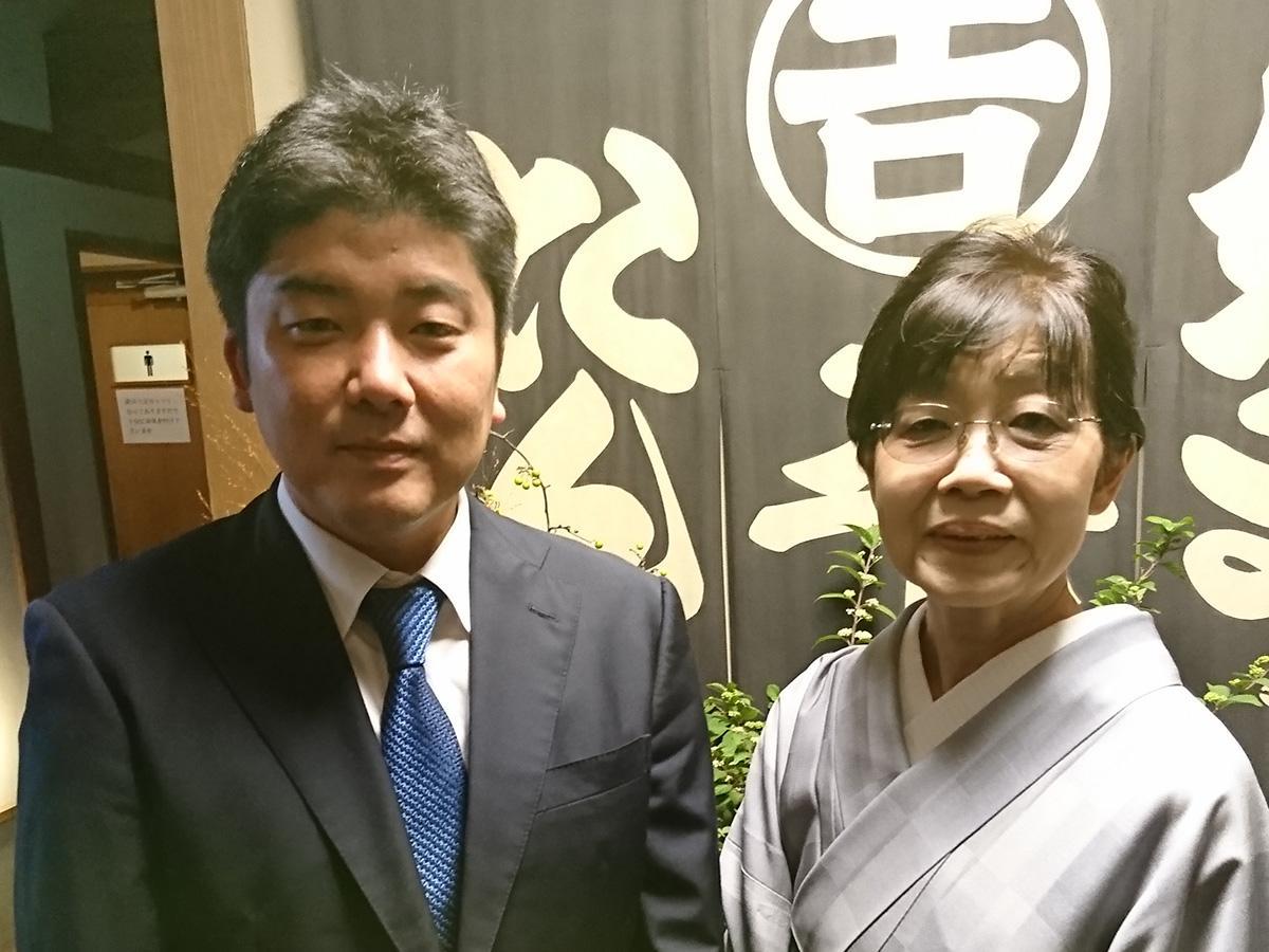 「旅館平利」の女将と跡を継ぐ7代目の平田直由樹さん