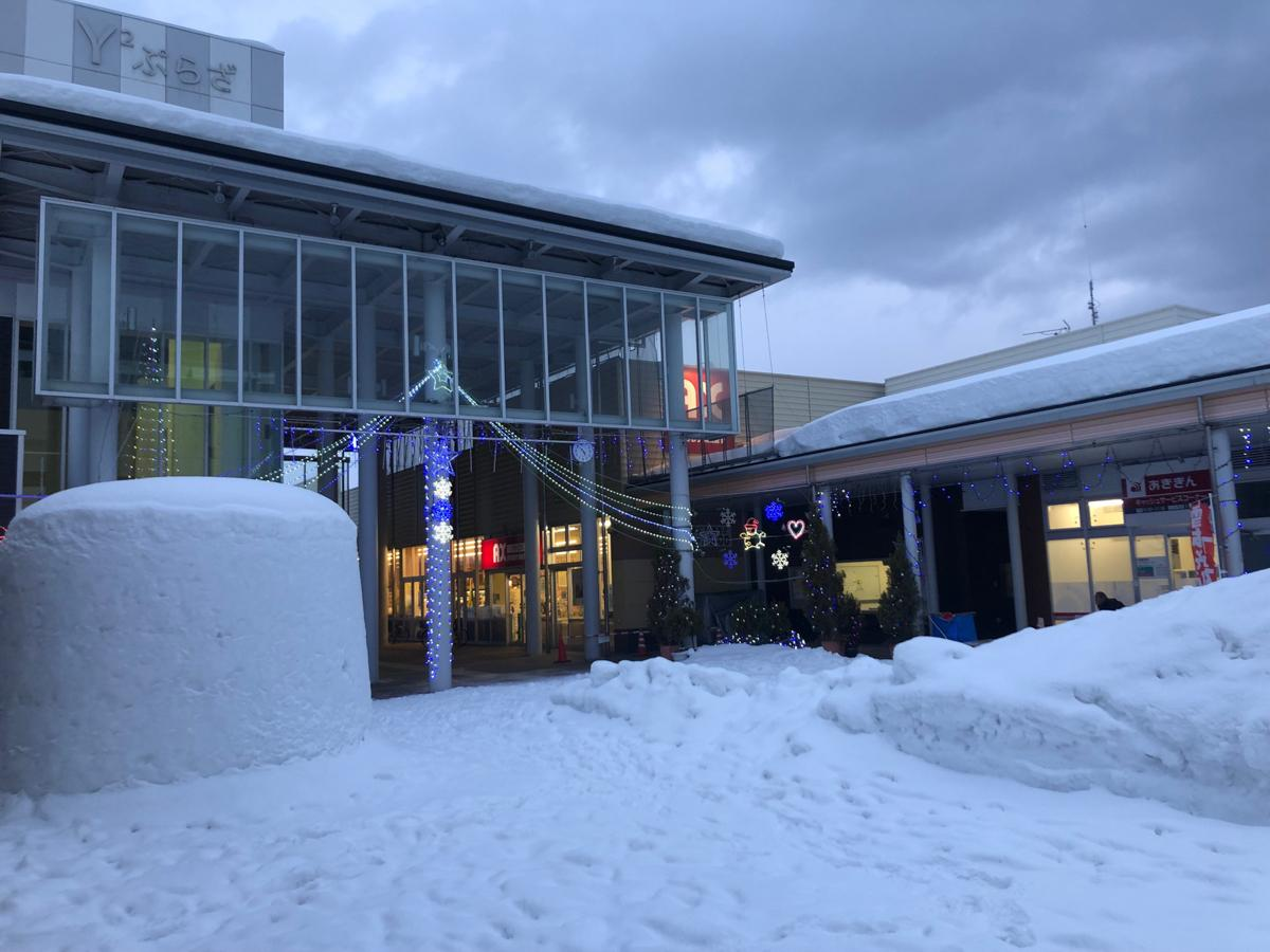 「光と雪の芸術まつり」会場の様子