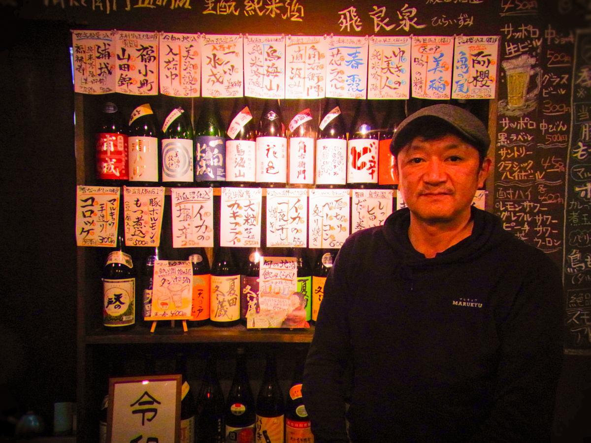 横手市の「地酒もっきりマルキュウ」の石田博さん