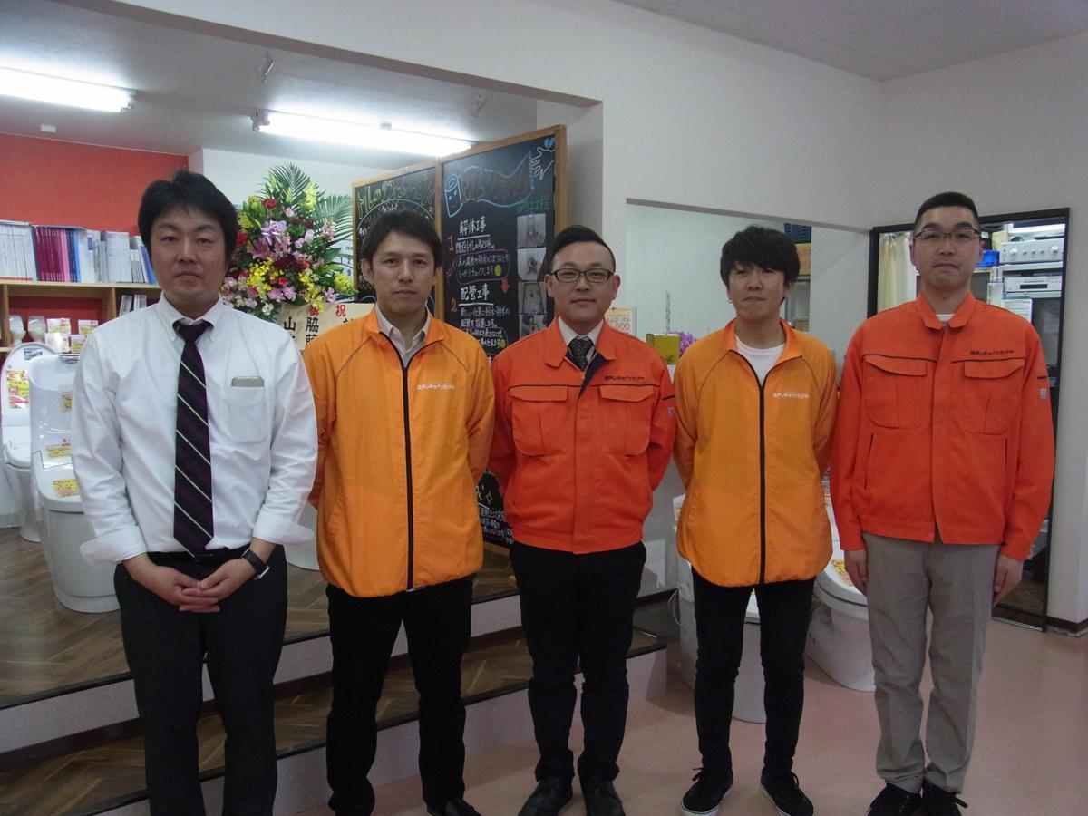 横手市の「住まいるライフたけや」竹谷伸人社長(左)とスタッフの皆さん