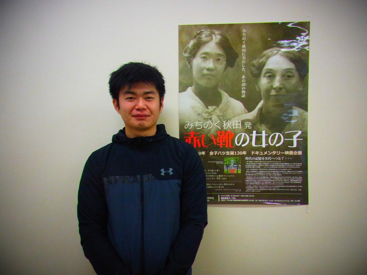 横手フィルムコミッション事務局の佐々木博巳さん
