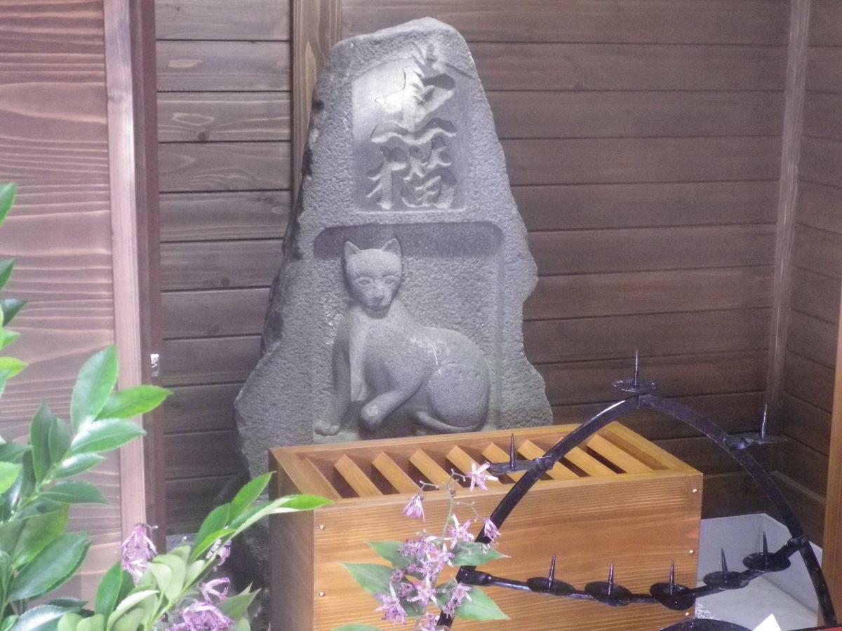 横手市の「忠義な猫の石碑」