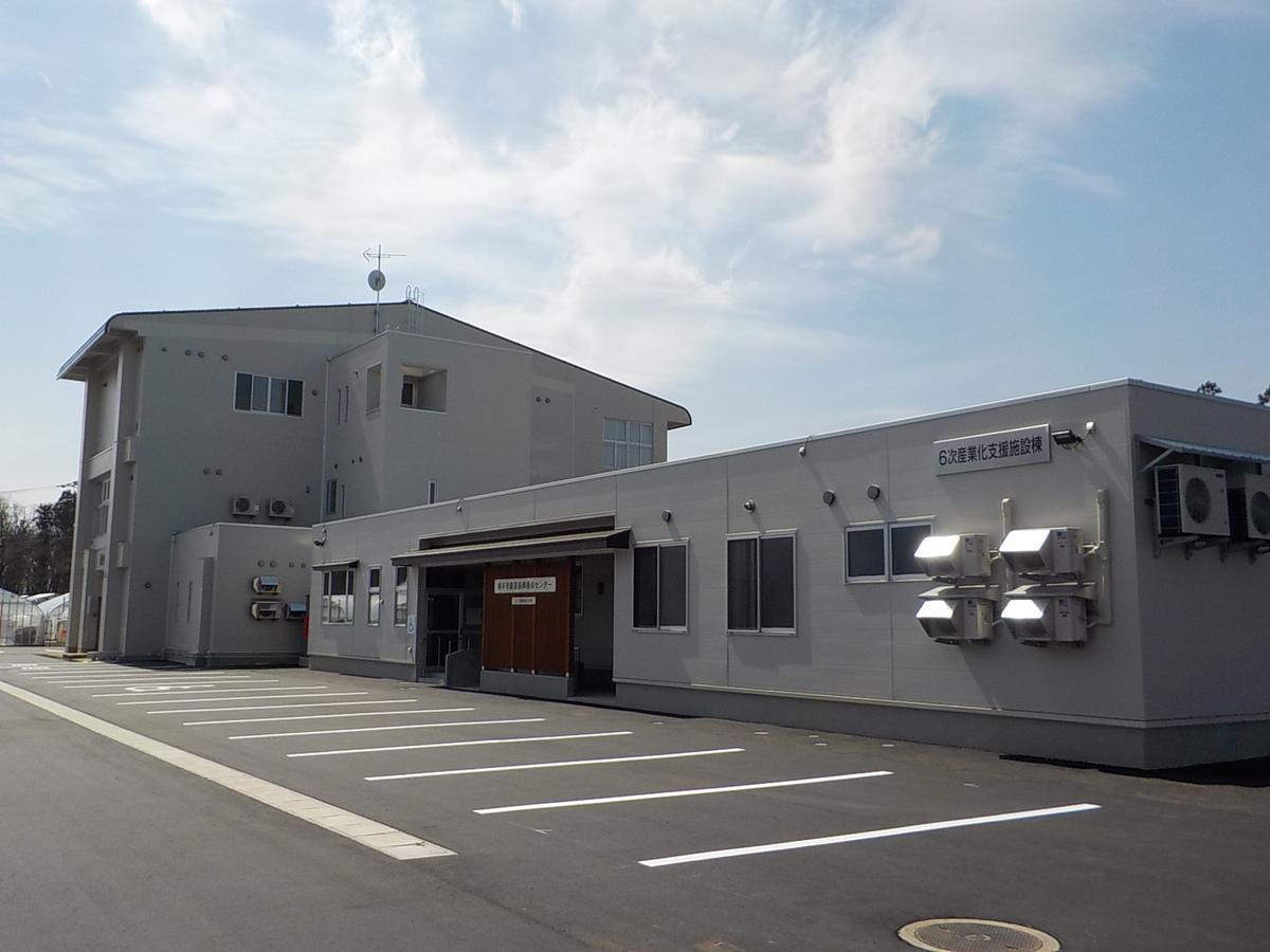 横手市園芸振興拠点センター外観(北側)