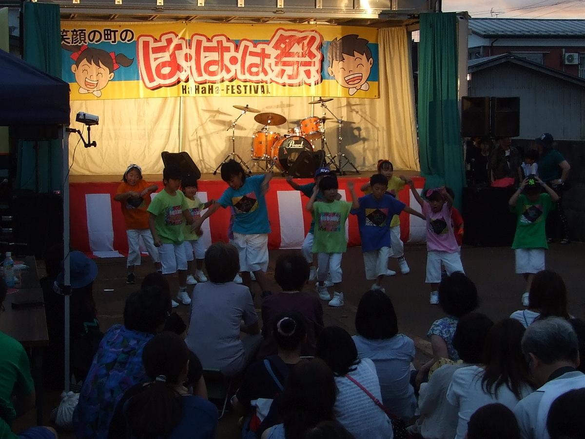 横手市雄物川地区で開かれる「は・は・は祭り」の様子(写真は2018年)