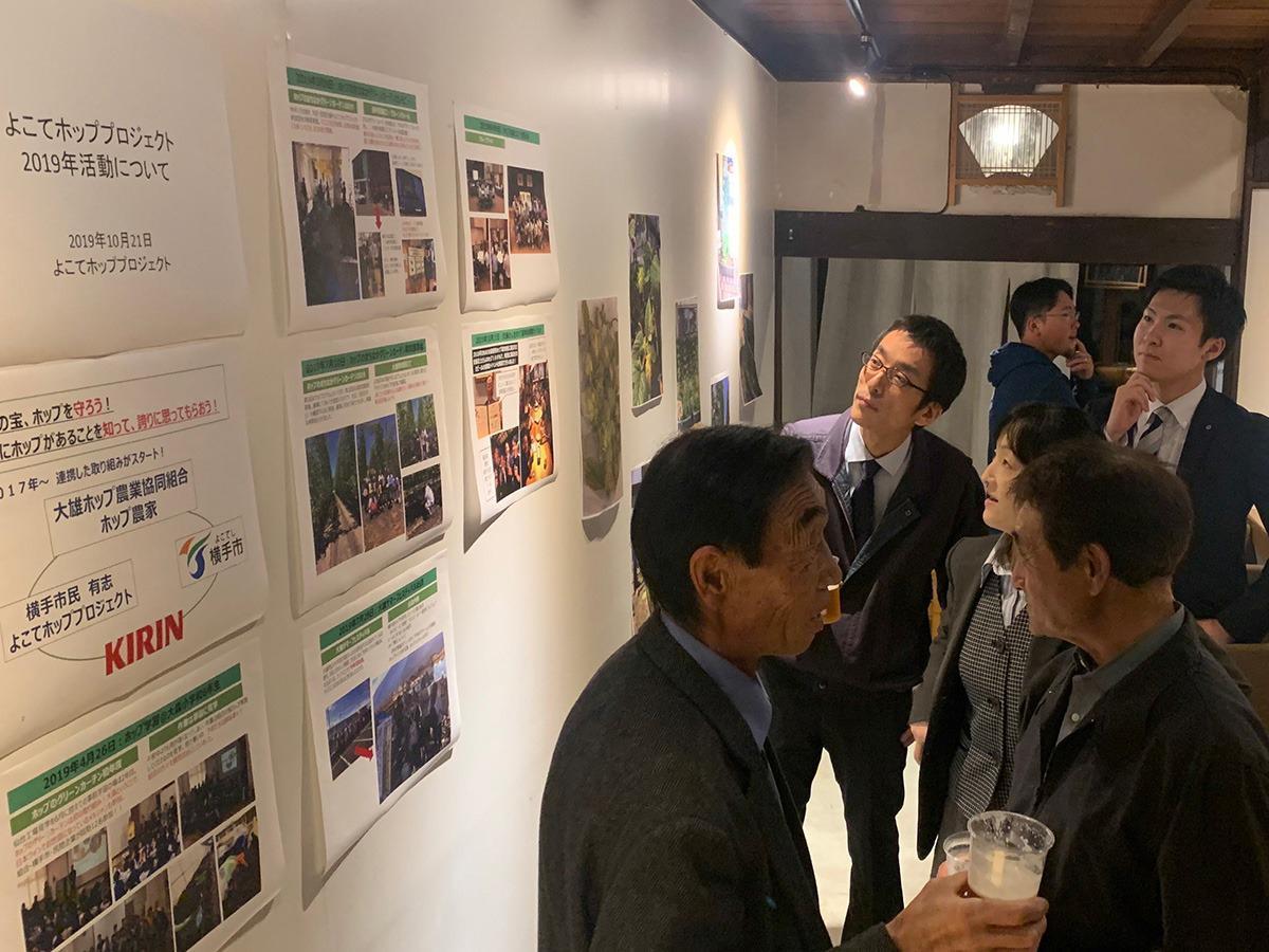 「ホップのまちなかグリーンカーテンプロジェクト」交流会の様子