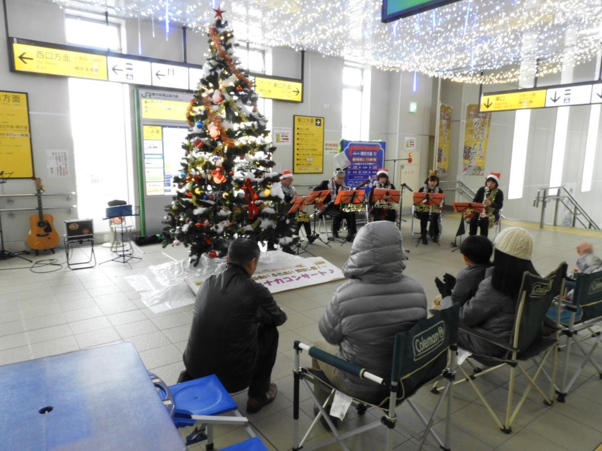 横手駅に設ける高さ2メートル80センチのクリスマスツリー