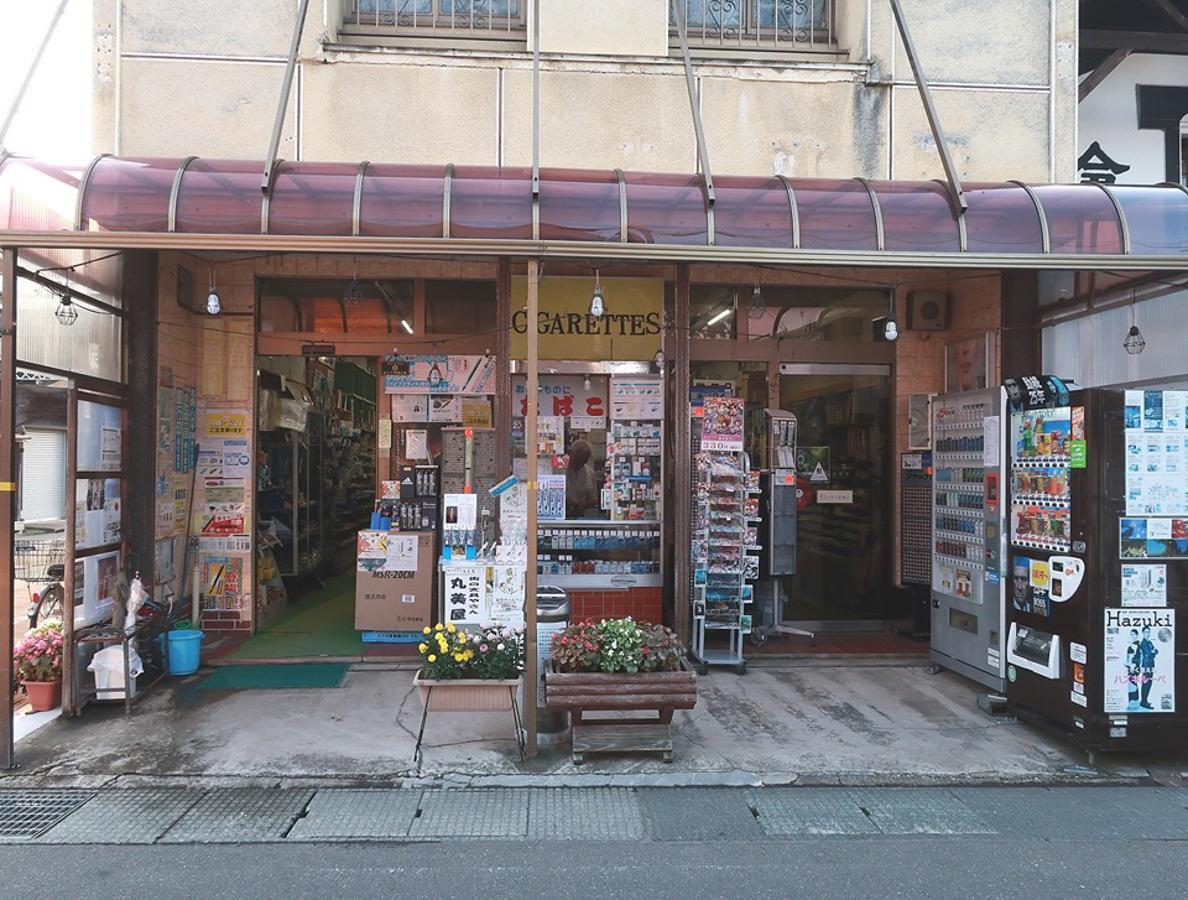 宅配サービスを始めた横手市の文房具店「丸美屋」