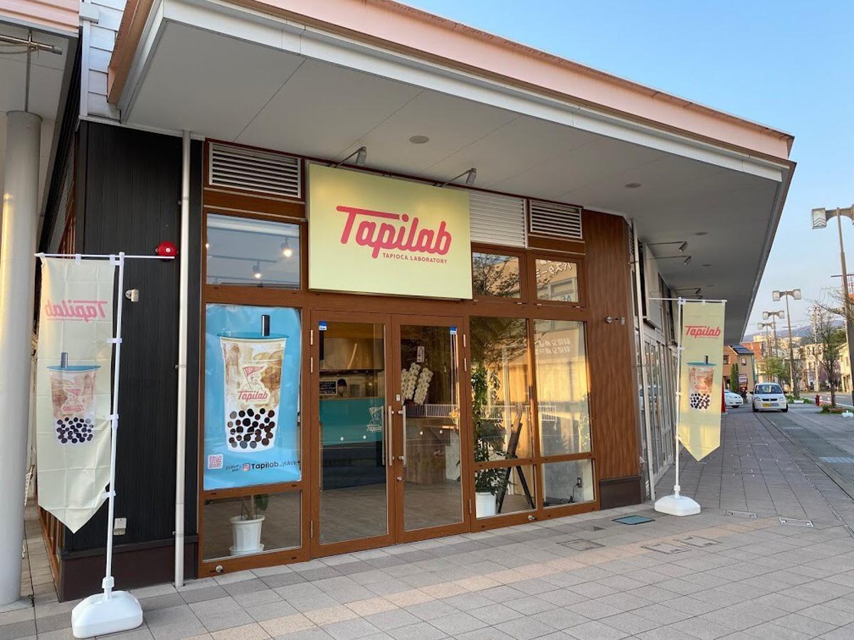 横手市のタピオカ専門店「タピラボ」