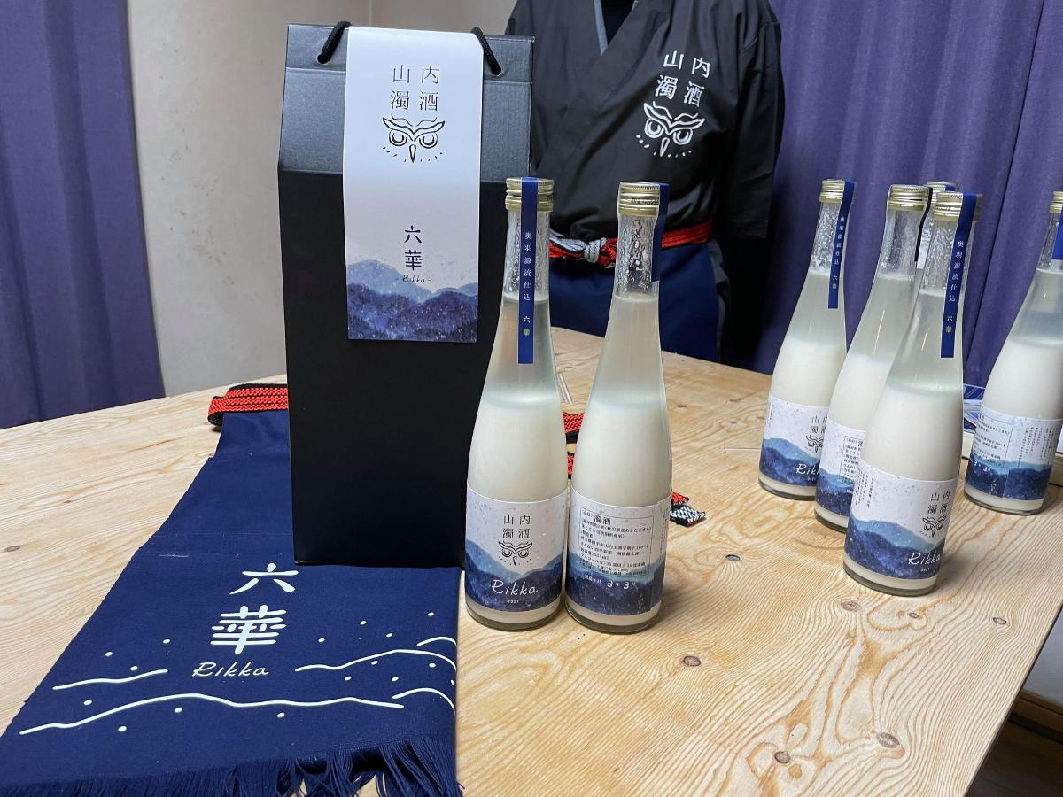 醸造所「四季彩館」が発売したどぶろく「六華(りっか)」