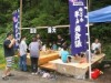湯沢で「愛宕鉱泉まつり」 湧き水場前で足浴、芋の子汁振る舞いも