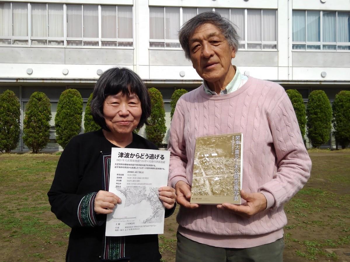 企画講師の蟹江由紀さんと康光さん