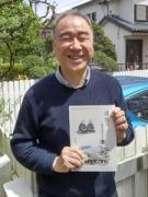 葉山町の葉山さんが葉山家の歴史を1冊に 郷土資料として学校や図書館に寄贈